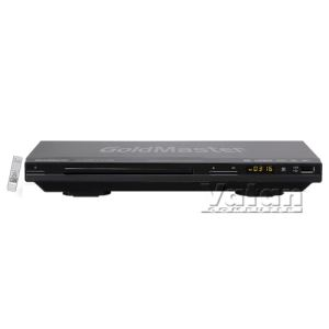 GOLDMASTER D-721 SD / USB HDMI  Dvd Player