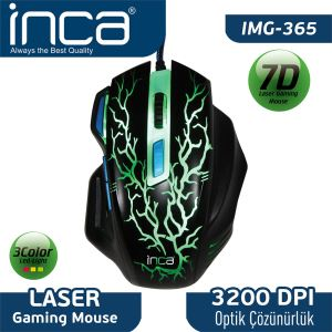 INCA IMG-365MS 3200 DPI 7D LASER GAMING MOUSE